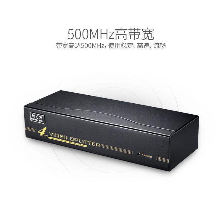 vs-5004_06