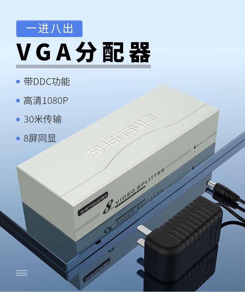 VS-2508(01)