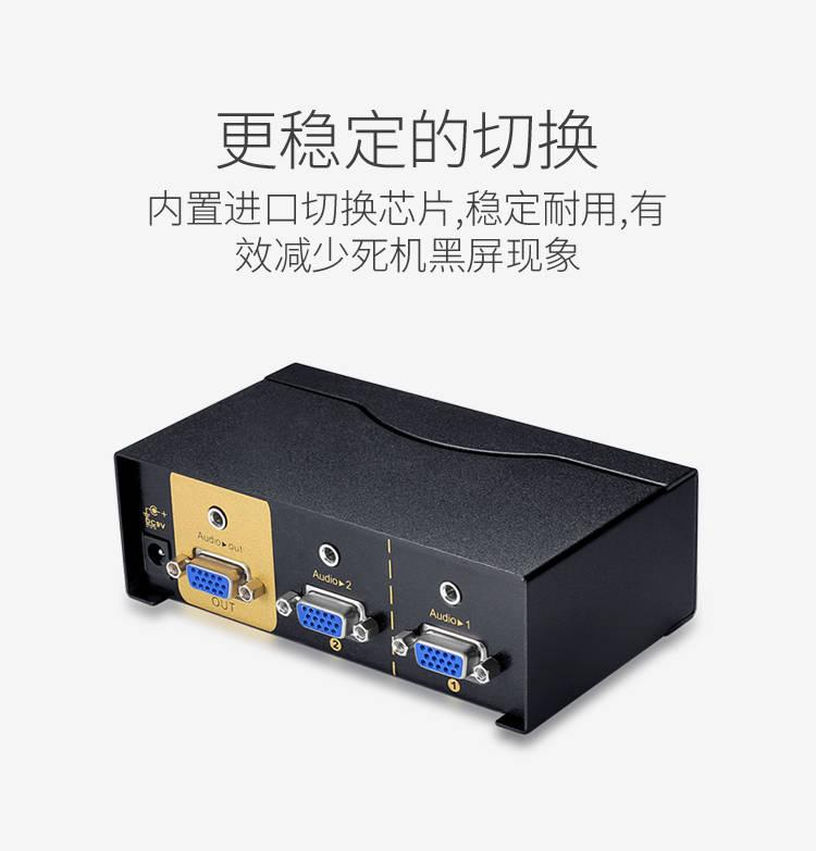 VS-5021_04