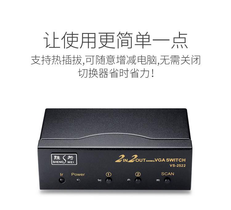 VS-5021_07
