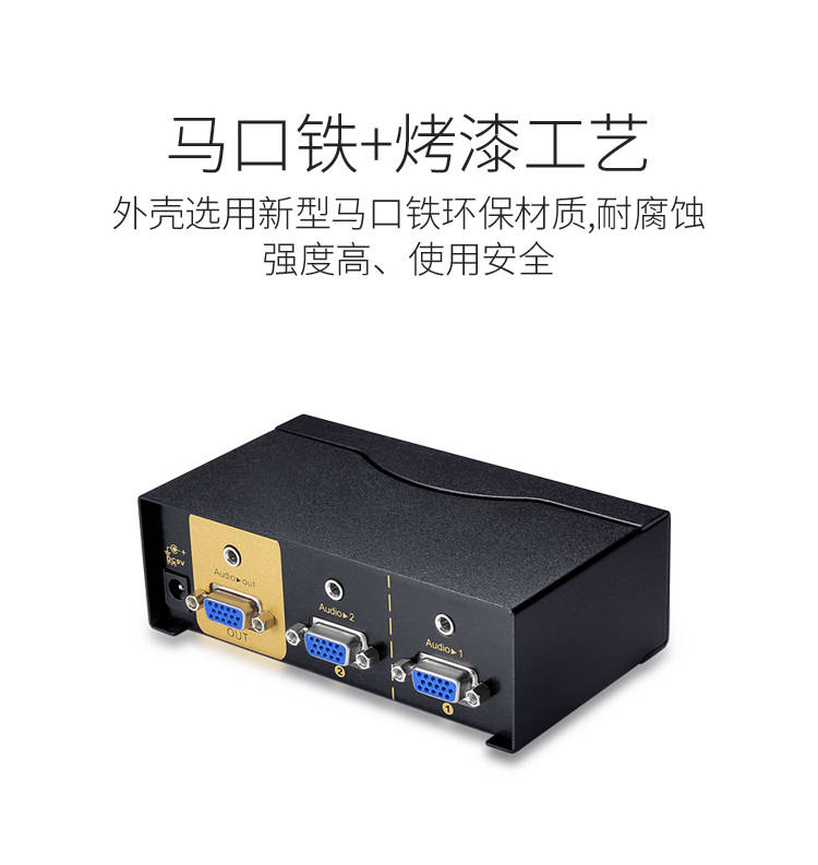 VS-5021_09