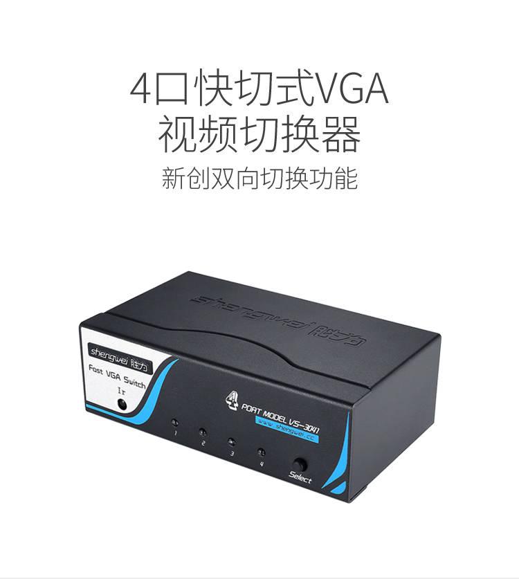 VS-3041_01