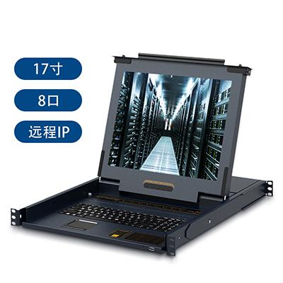 【远程款】胜为带屏幕数字KVM切换器 17寸8口 带IP远程管理 KS-2708CI