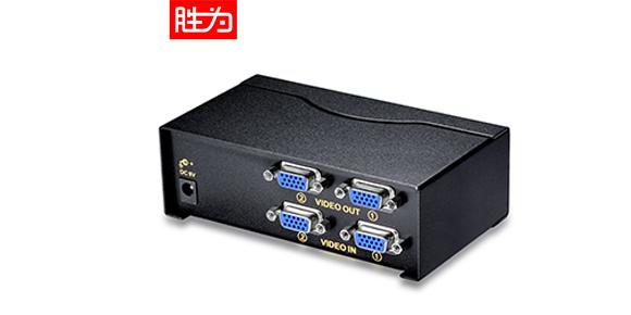 胜为高清双口VGA矩阵切换器-产品展示