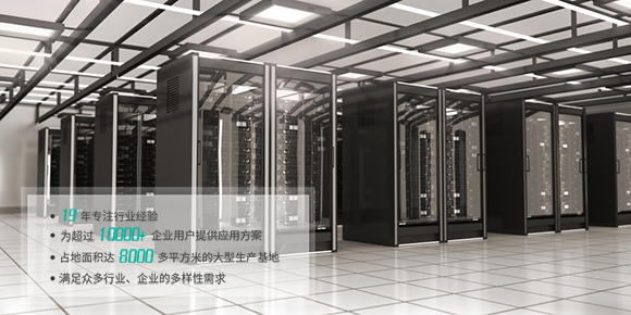 远程16口LCD KVM切换器品牌-胜为
