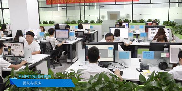 数字KVM切换器公司-胜为科技