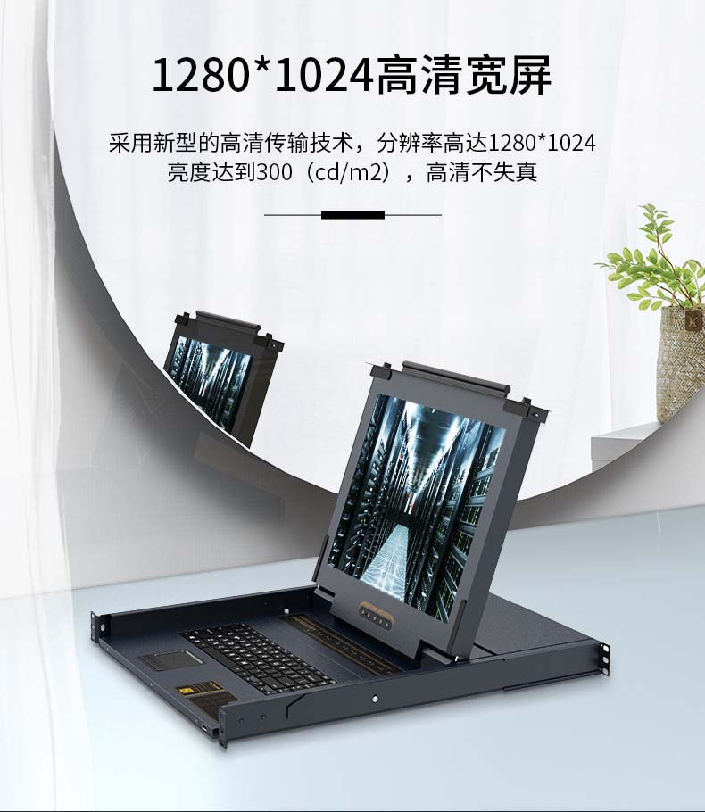 网口LCD KVM切换器KS-2732C----05