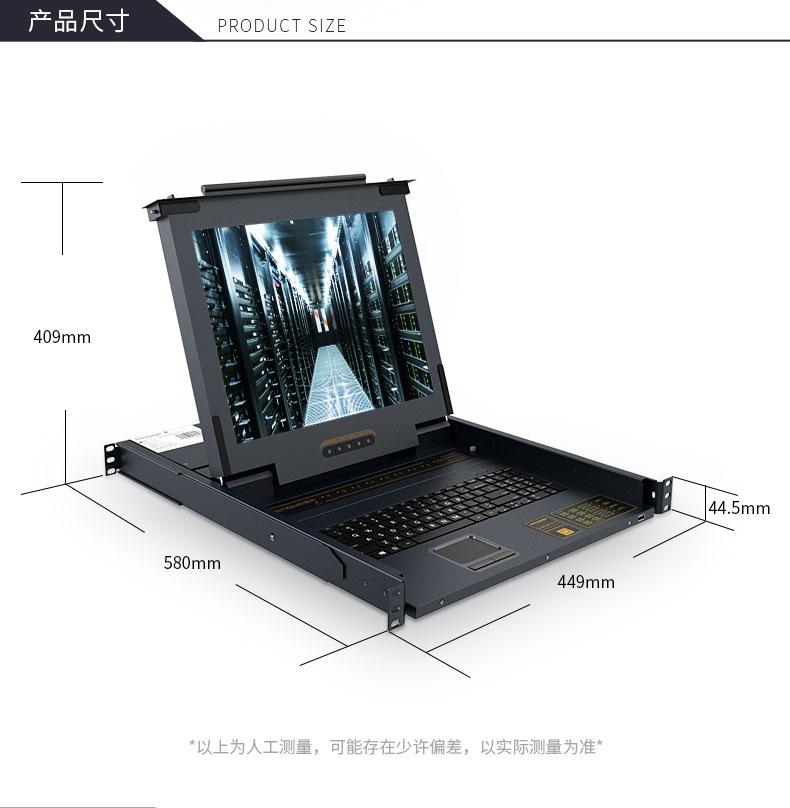 网口LCD KVM切换器KS-2732C----16
