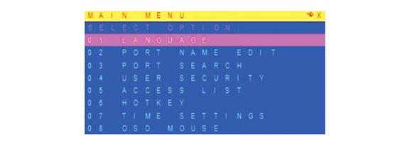 数字KVM切换器菜单页面-胜为科技