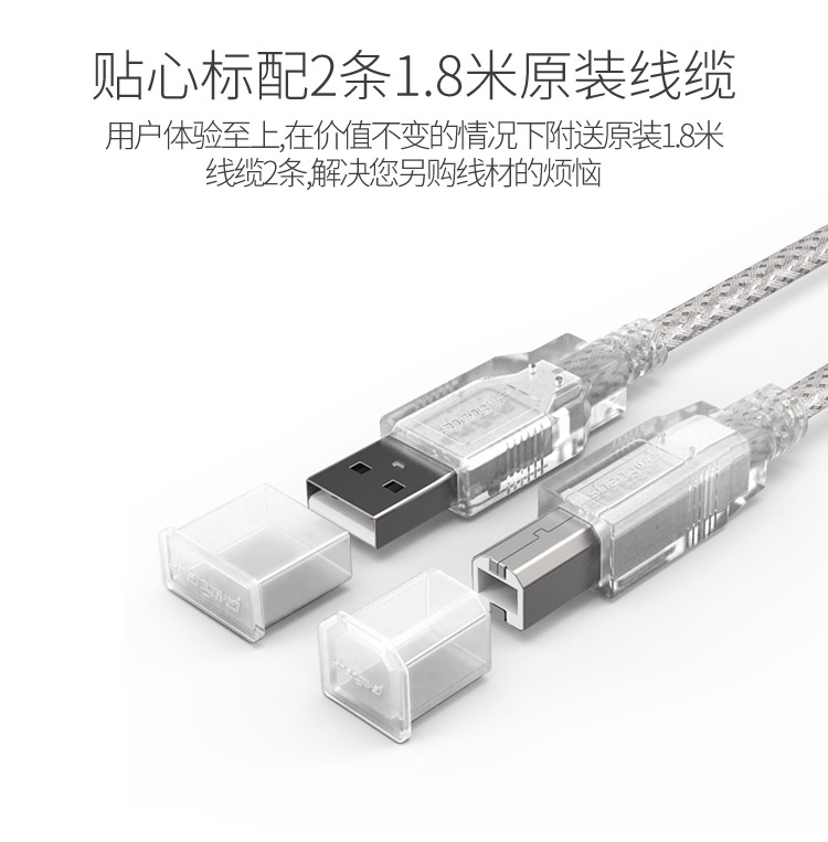 胜为2进4出USB共享切换器US-204----详情13