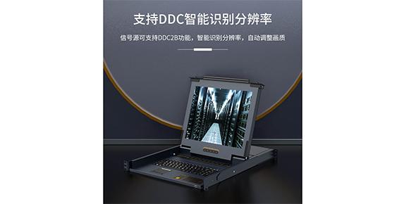 LCD KVM切换器支持DDC功能-胜为科技