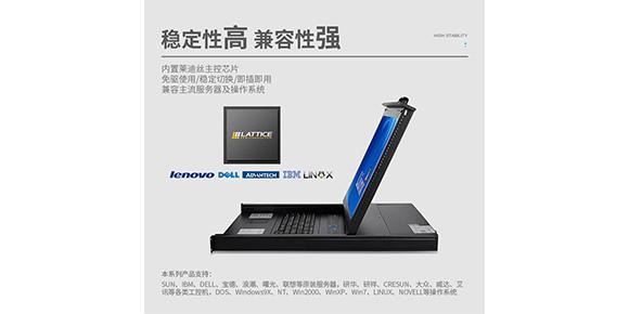 胜为16口LCD多电脑KVM切换器-稳定性好