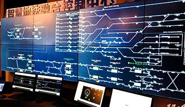 地铁控制中心
