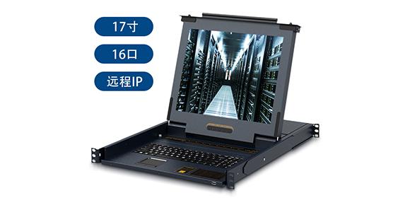 胜为16口远程LCD KVM切换器KS-2716IP-产品展示