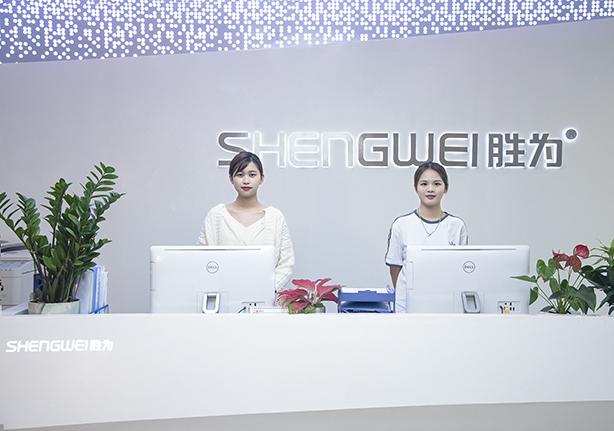深圳市创新胜为科技有限公司-胜为简介