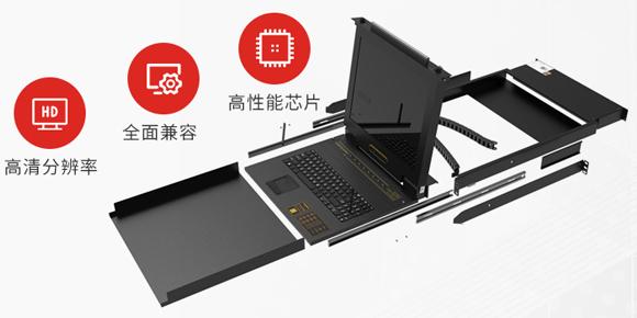 胜为LCD KVM切换器产品优点-整体展示