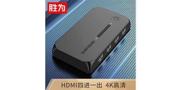 胜为桌面式4口HDMI KVM切换器KS-504H