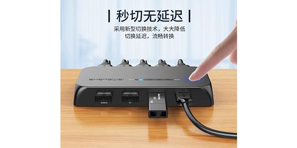 胜为4口HDMI KVM切换器KS-504H