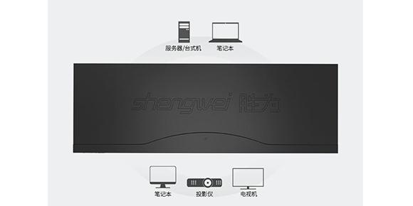 多电脑切换器连接产品-胜为科技