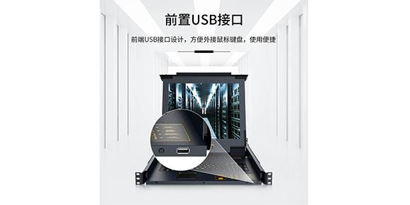 网口LCD KVM切换器前置USB口设计-胜为科技