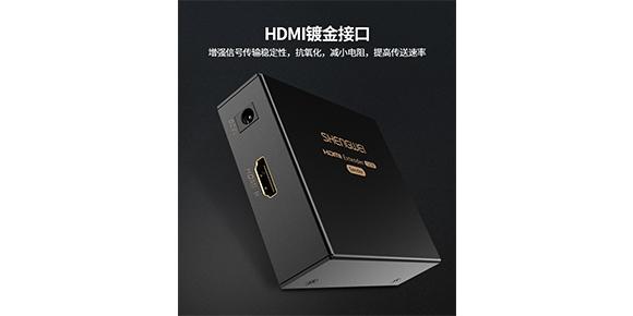 胜为高速传输HDMI延长器-镀金接口
