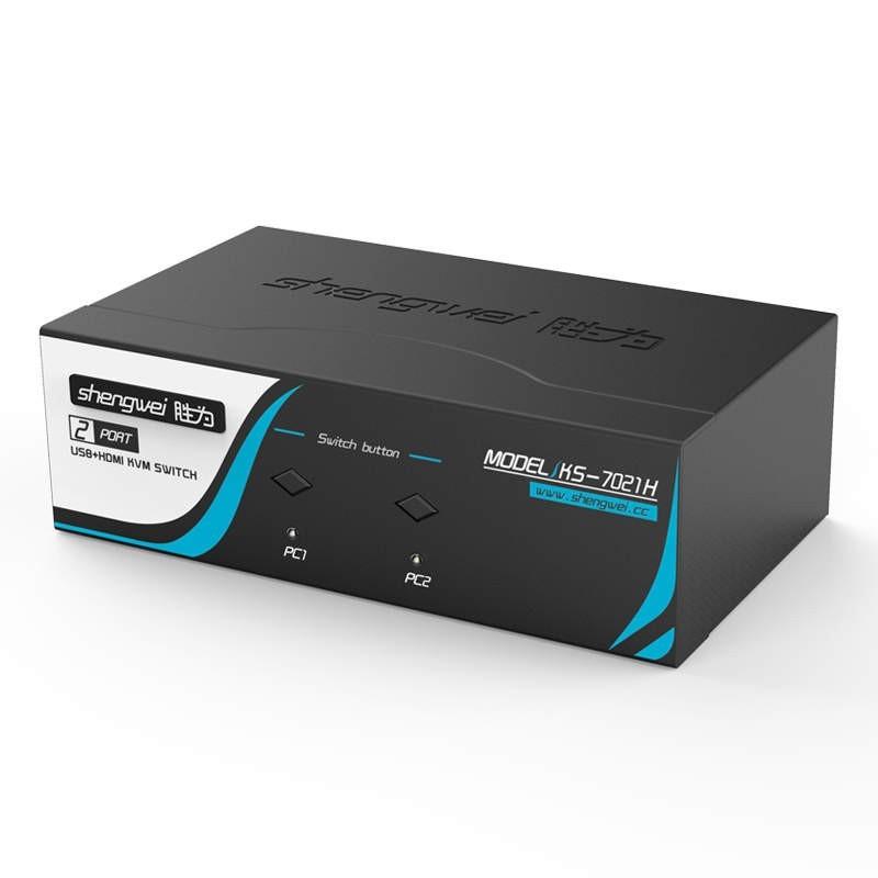 KVM切换器2口HDMI转换器USB视频显示键鼠共享器 带音频麦克KS-7021H