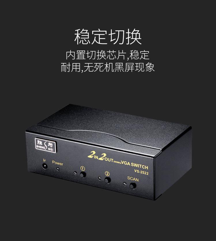 VS-2522_02