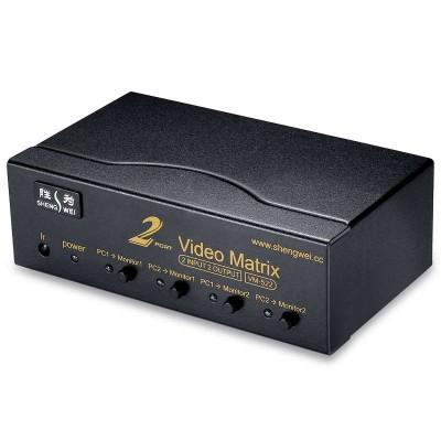 VGA二进二出视频矩阵VGA切换分配器带遥控500MHz 矩阵切换器VM-522
