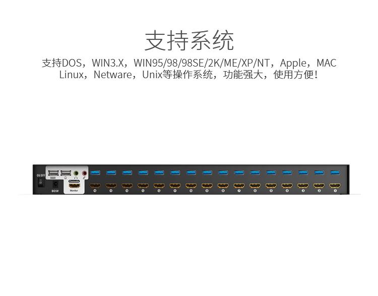 ks-7161H(12)