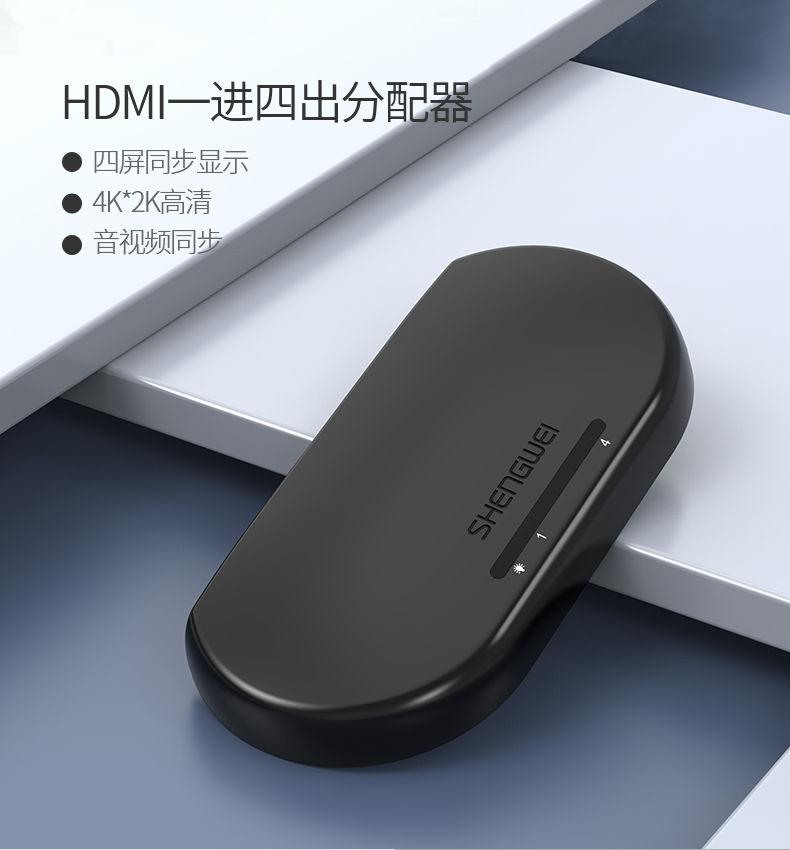 hp-904(01)