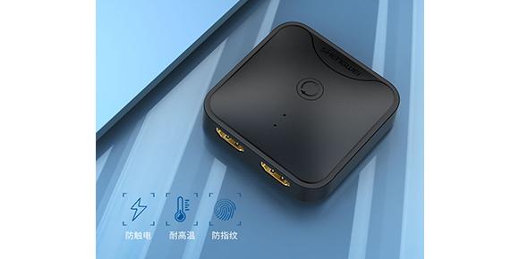 胜为双向HDMI切换器HS-1020