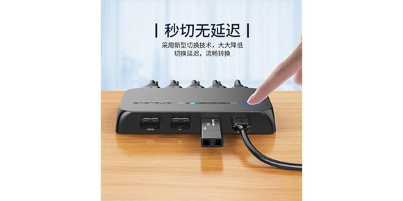 胜为一控四HDMI高清视频切换器KS-504H___快速切换