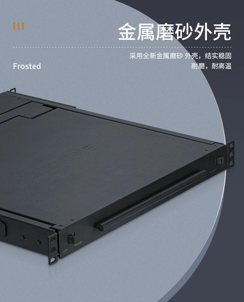 胜为19寸单口KVM切换器KS-2901L----详情11