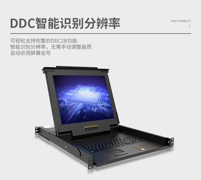 KS-2908LCD详情_05