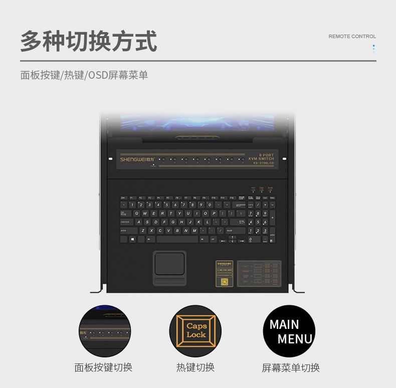 KS-2908LCD详情_06