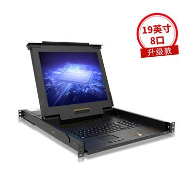 【升级款】19寸8口LCD KVM切换器 USB&PS2混接式一体机「KS-2908LCD」