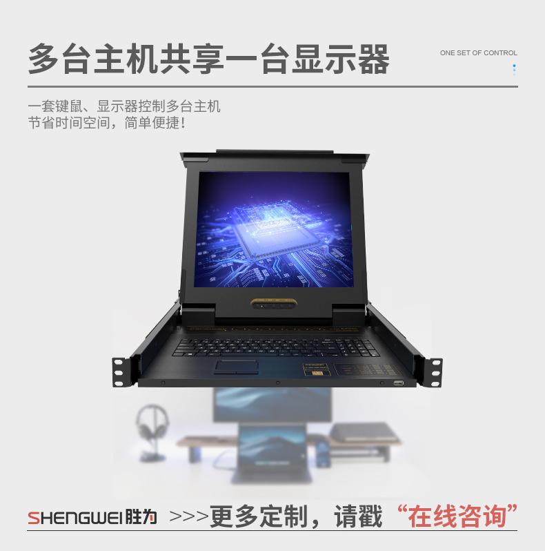 KS-2908LCD详情_02