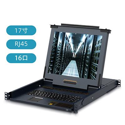 胜为KVM切换器16口 CAT网线 带17英寸LCD 16进1出 KS-2716C