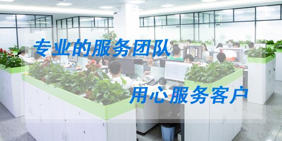 KVM切换器公司-胜为科技