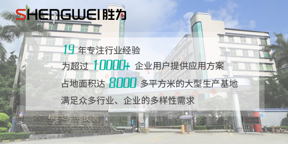 KVM切换器-深圳市创新胜为有限公司