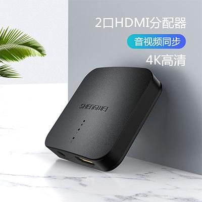 【4K高清】胜为2口高清HDMI分配器 1.4版一分二分屏器 HP-102