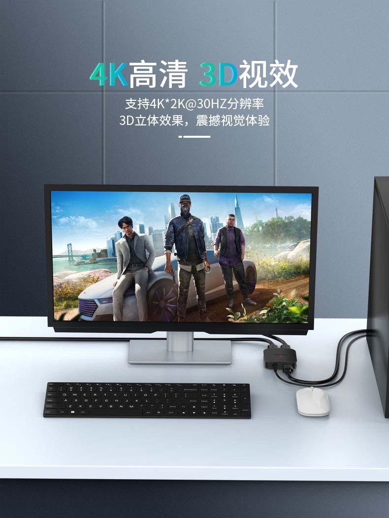 胜为2口 4K HDMI分配器HP-102-----详情03