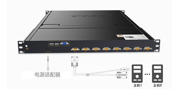 8口LCD KVM一体机-胜为科技