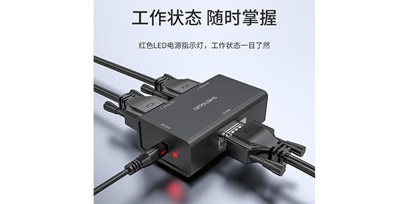 胜为2口高清VGA分配器VS-202___连接展示