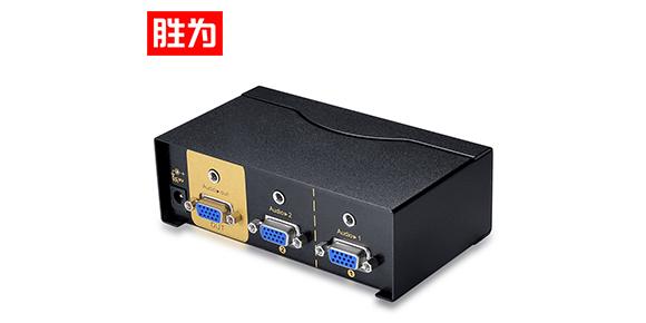 2口音频VGA切换器-胜为