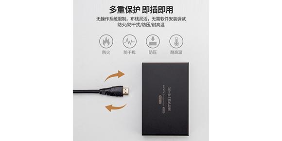 胜为网络传输HDMI信号延长器HEC-2200AB___即插即用