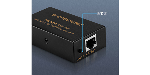 胜为HDMI信号放大器HEC-1045AB____接口展示