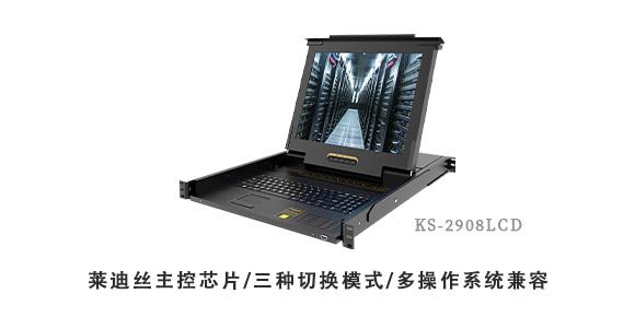 液晶lcd kvm切换器-深圳胜为