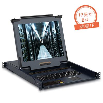 【远程款】胜为带屏幕数字KVM切换器 19寸8口 带IP远程管理 KS-2908CI