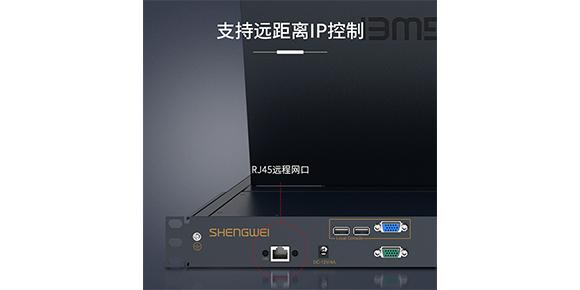 支持远程IP的网口LCD KVM切换器-胜为科技